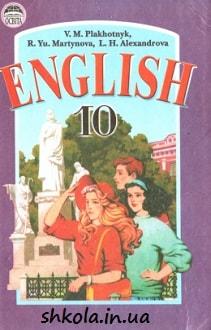 Підручник з англійської мови 10 клас карпюк онлайн