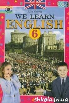 Электронные книги издательства 'ранок' продукт англійська мова.